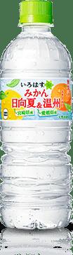 flavor_hyuganatsu_img