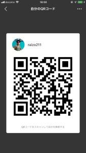 s__7618584